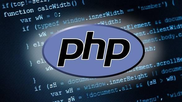 php (пхп)